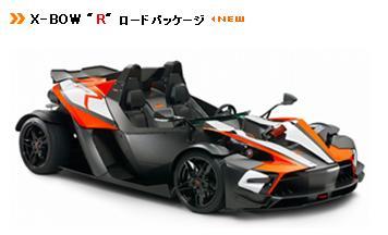 x-bow%20R.JPG